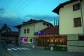 Хотел Вихрен Банско