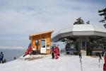 Ски Център Банско