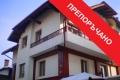 Хотел Панорама Банско