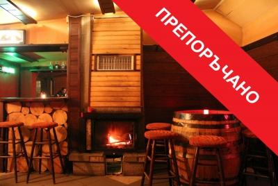 Bar Base Camp - Bansko