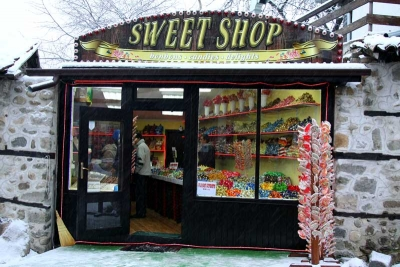 Sweet Shop - Банско