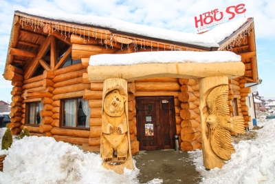 Ресторант The House