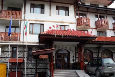 Хотел Елегант Банско